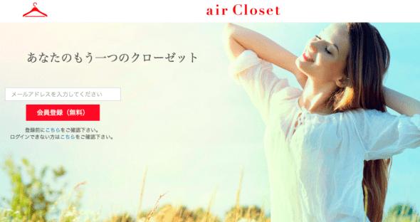 スクリーンショット 2015-05-10 12.28.13