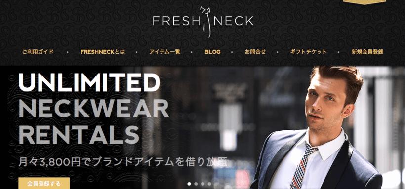 FreshNeck