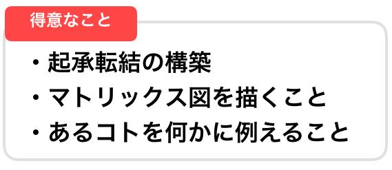 スクリーンショット 2016-01-29 10.02.40