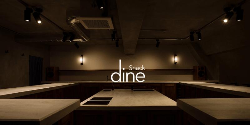 Snack Dine