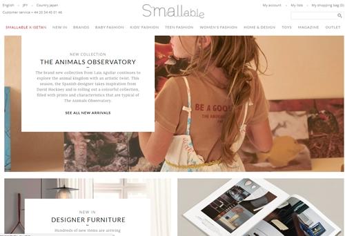 samlable_フランスの子供服海外通販