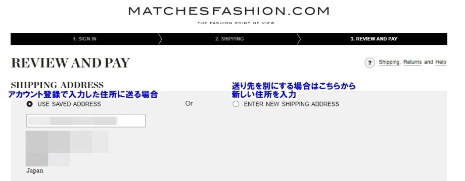 matchesfashion_マッチッズファッション買い物方法20