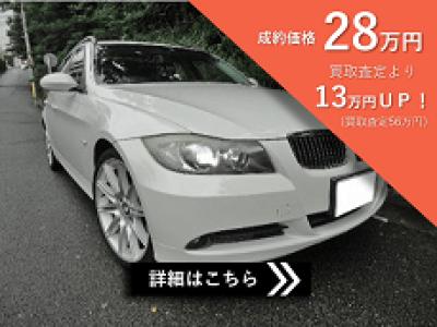 [BMW]325i販売実績