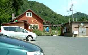 【たんごる】 丹後ジャージー牧場『ミルク工房そら』