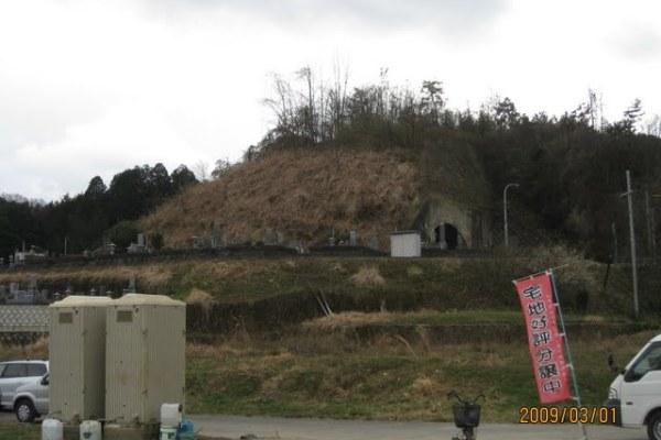 城ノ山古墳 (朝来市和田山町)