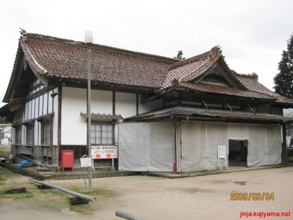 【たんごる】 久美浜県舎