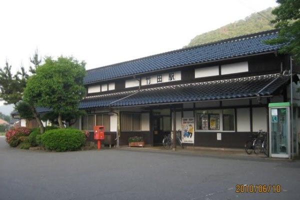 【たじまる】 木造瓦葺きの現役駅舎 JR西日本播但線 竹田駅