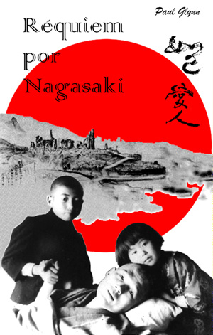 nagaibook