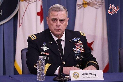 ژنرال مارک میلی، رئیس ستاد مشترک ارتش آمریکا