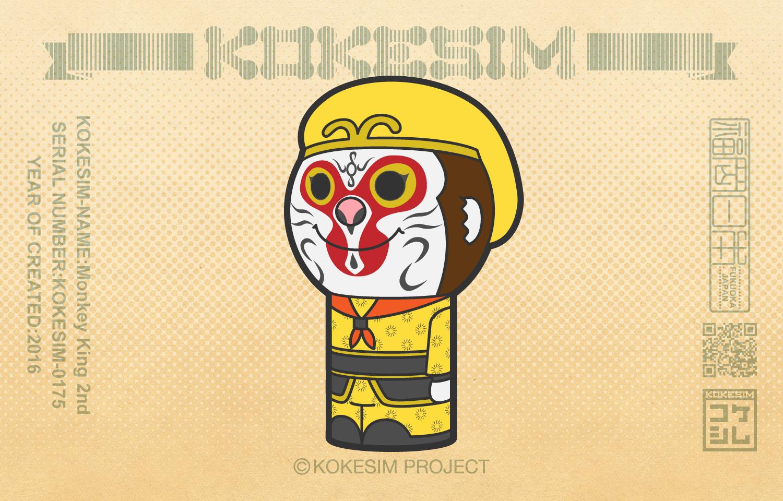 Monkey King 2nd
