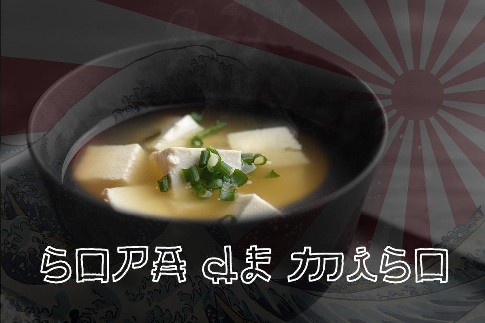 Sopa de miso. koketo