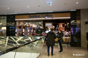 Golden Coffee / Голден Кофе на Победителей