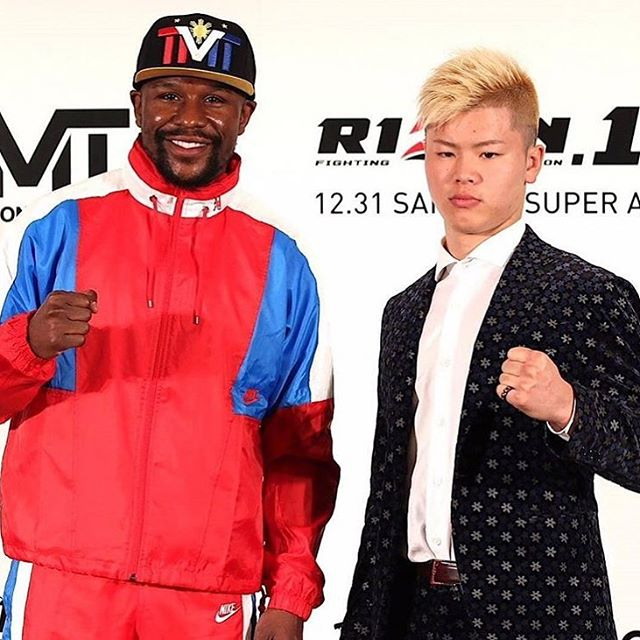 Floyd MayweatherIs Coming Out Of Retirement To Fight This Young Sensation 2