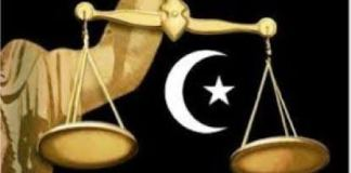 Shari'ah court