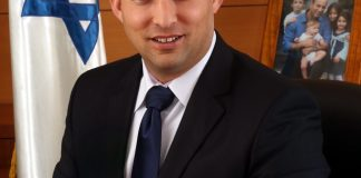 Naftali Bennett New Israel PM KOKO TV NG 12