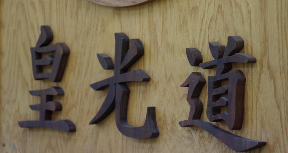 KanjiKoKoDo_001