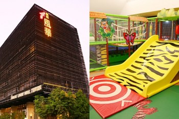 【嘉義飯店】嘉楠風華酒店~入住270度無敵美景的高空酒吧飯店,時尚質感的清水模設計,讓旅遊成了一種享受!獨棟親子遊樂園,兩層樓高不鏽鋼巨型溜滑梯不能錯過!