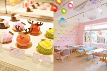 雲林斗六太平老街裡的童話城堡!IG熱門拍照打卡點,粉嫩系夢幻法式甜點蛋糕屋「Immense 恬恬」