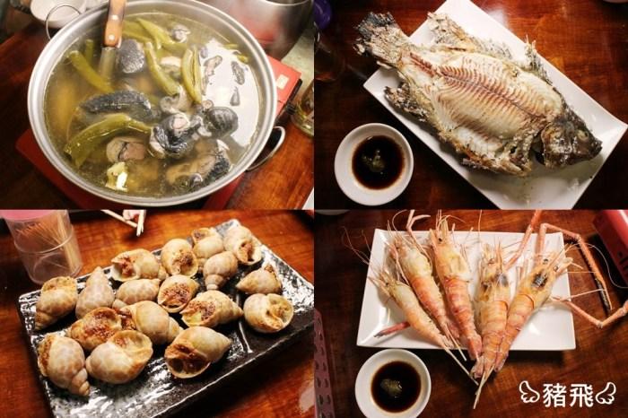 【台中西區】現撈現烤活跳泰國蝦、台灣鯛,暖胃招牌剝皮辣椒雞湯必點~大心鹽烤