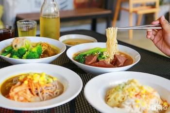 【台中北區】老三良麵~誤以為是咖啡廳,其實賣的是創意涼麵!雙色鴛鴦涼麵、蕎麥麵、麻辣鴨血豆腐都很熱門