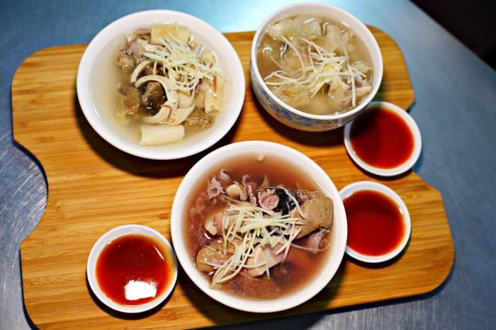 【嘉義東區】王家祖傳本產牛雜湯~在地人推薦傳統早餐!東市場內傳承四代的溫體牛雜湯,鮮甜好吃不輸台南牛肉湯!