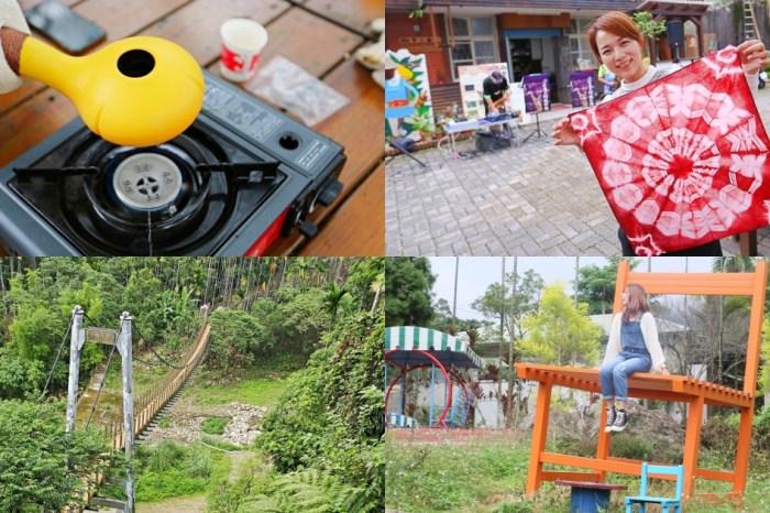 雲林古坑一日遊|喝咖啡吃在地咖啡料理逛文學步道、做咖啡DIY教學體驗,還有超狂土石流咖啡!