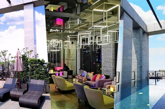 台北住宿 |台北中山雅樂軒酒店~離捷運站只要2分鐘的W hotel副牌平價飯店,設計時尚,有超人氣頂樓露天泳池、夜間高空餐廳