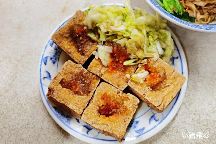【台中東區】超人氣排隊小吃!臭豆腐加上特製辣醬、蒜蓉醬,台中人宵夜這樣吃~合作新村臭豆腐