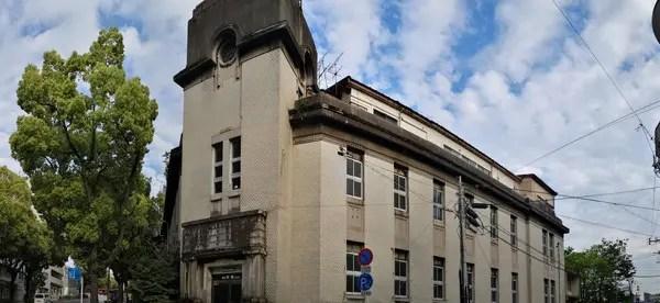 旧長崎県庁第三別館