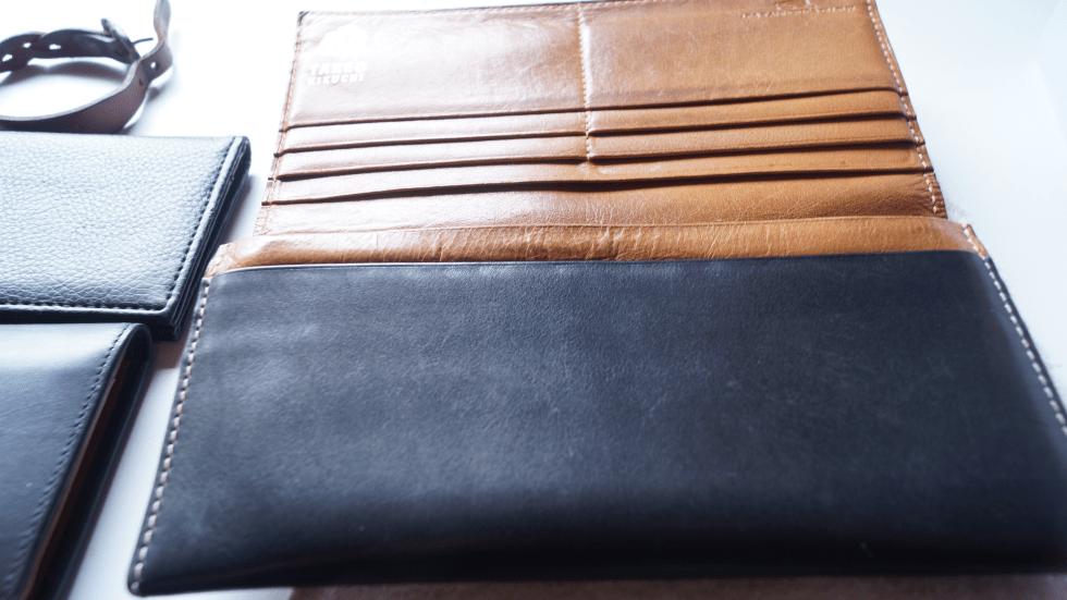 メンテ前の財布