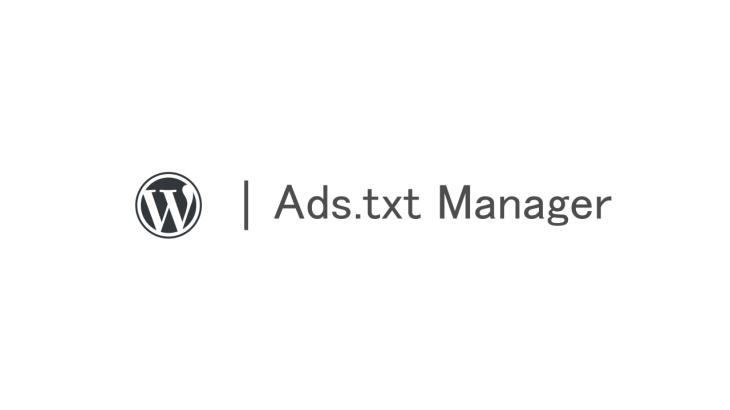 【Google AdSense】「Ads.txt Manager」プラグイン使って警告を改善させる方法【WordPress】