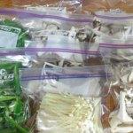 冷凍保存のポイント!食品別の冷凍保存の仕方は?