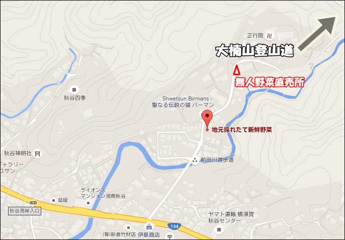秋谷新鮮野菜地図