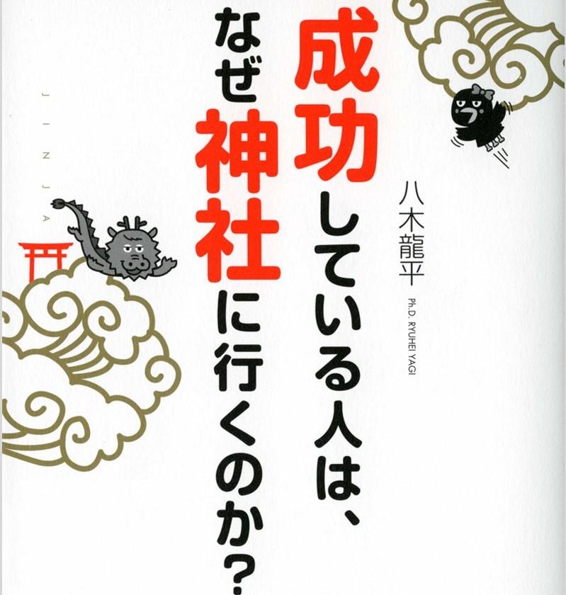 本の表紙の画像