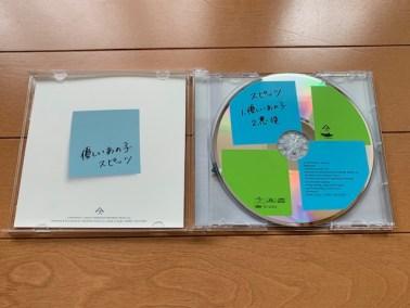 スピッツの新曲 優しいあの子のCDの画像