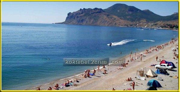 Пляжи Коктебеля – отдых в Коктебеле, Крым - гостиницы ...