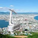 函館山ロープウェイで大規模事故 被害者の成田良平さんがイケメンすぎる!(Facebook画像あり)