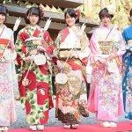 乃木坂46の新成人、成人式2017を迎え「進化し続けたい」「大人の女性になりたい」とブログで豊富を語る