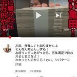 シバター動画に亀田興毅がコメントも、その正体は自称ユーチューバーの成りすましと判明