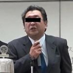 海老原忠智を児童買春容疑で逮捕 勤務先の茨城県立高校を特定(顔写真画像あり)