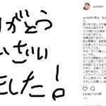 【悲報】坂口杏里、芸能界引退後は渋谷のキャバクラ一本へ【普通の女の子に戻りたい】