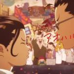 【炎上】カップヌードル公式「サザエさんとマスオさんの青春(アオハル)を現代風にしてみたよ!」→サザエ警察「2人はお見合い結婚だろうが!」