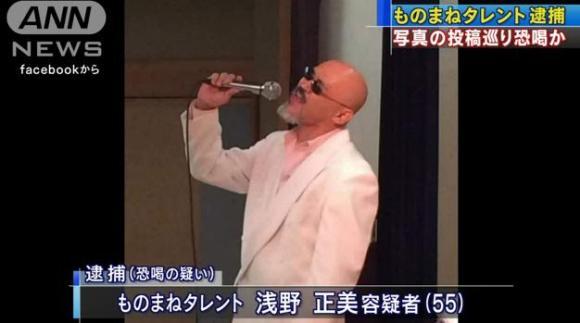 【千春M】浅野正美容疑者、昨年にも女性へのDVで逮捕されていた【女性から現金脅し取る】