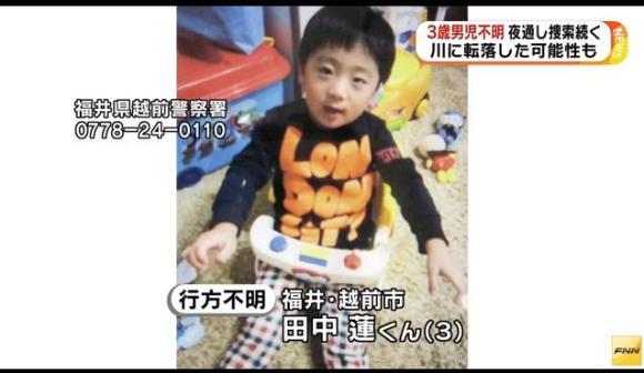 【意見の三極化】田中蓮くんの母親・りなぷさんがTwitterで情報提供を呼びかけ→「無事に見つかりますように」「何故姿が見えなくなるまで放置していたの?」「批判してるやつはただの害悪」【福井3歳児行方不明】
