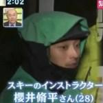 【草津白根山噴火】「パパ愛してるよ」櫻井脩平さん父親、5chで住所特定されてしまう
