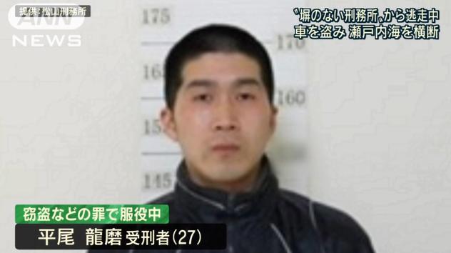 【脱走】平尾龍磨受刑者の罪状は?5年前に窃盗容疑で逮捕されていた