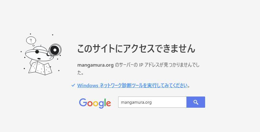 漫画村→閉鎖、AniTube→ドメイン移行、MioMio→動画見れない 主要3海賊版サイトの動向まとめ