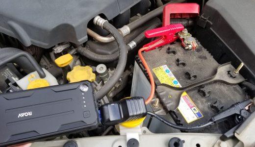 1人で車のバッテリー上がりを解決したいなら「Anker Roav」