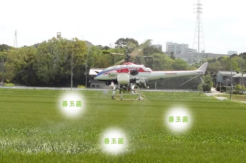 大型農機の活躍