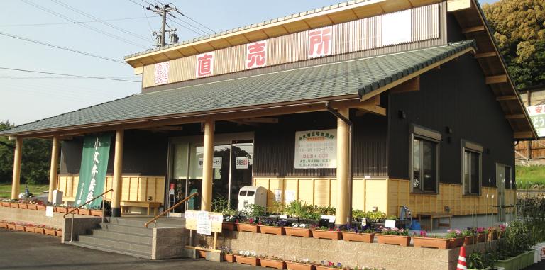 小久井農場